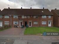 4 bedroom house in Gerard Avenue, Coventry, CV4 (4 bed)