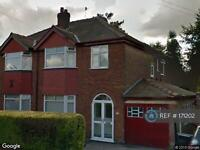 3 bedroom house in Wavell Drive, Unsworth , BL9 (3 bed)