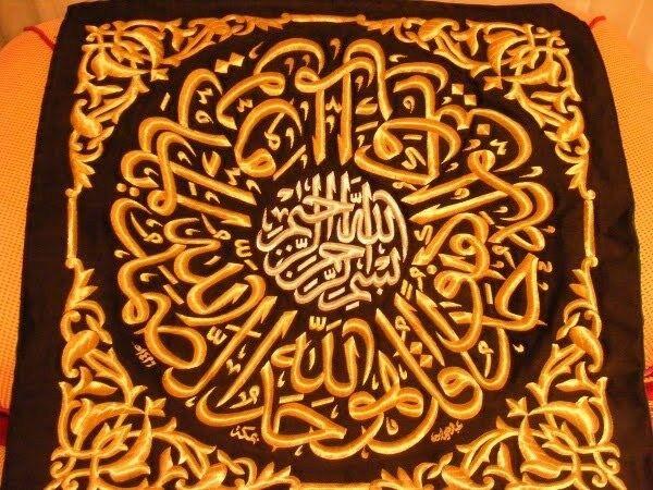 kaaba kiswa | in Crookston, Glasgow | Gumtree