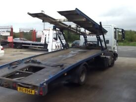 IVECO EURO CARGO 2007 ,Low Kms