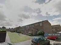3 bedroom house in Reigate Close, Hull, HU8 (3 bed)