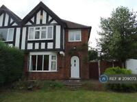 3 bedroom house in Sandy Lane, Nottingham, NG9 (3 bed)
