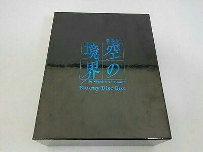 Kara no Kyoukai The Garden of Sinners Movie Blu-ray Disc BOX Normal ver. USED