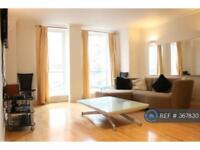2 bedroom flat in High Holborn, London, WC1V (2 bed)