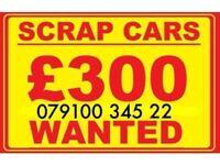 ☎️Ø791ØØ34522 CASH FOR CARS VANS BIKES BUY YOUR SELL MY SCRAP FAST LONDON ESSEX KENT CALL KL