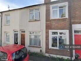 1 bedroom in Albert Street, Aylesbury, HP20 (#1124499)