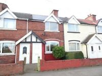Available immediately two bed house in Maltby