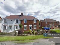3 bedroom house in East Crescent, Chesterfield , S44 (3 bed) (#1182595)