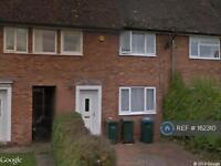 4 bedroom house in Prior Deram Walk, Coventry, CV4 (4 bed)