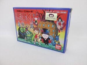 AKUMA KUN MAKAI NO WANA Brand new Famicom NES Nintendo Import Japan Game fc