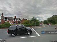 1 bedroom in Bradford Road, Wakefield, WF1 (#1030328)