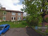 1 bedroom flat in Bilton Hall Road, Jarrow, NE32 (1 bed)