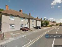 1 bedroom in Angle Green, Romford, RM8