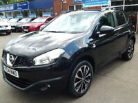 Nissan Qashqai 1.6 dCi 360 [Start Stop] (HALF LEATHER+GLASS ROOF+SAT NAV)