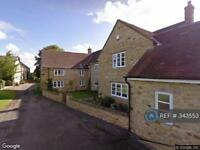 4 bedroom house in The Green, Northampton , NN7 (4 bed)