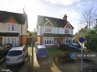 1 bedroom in Mead Road, Surrey, GU6