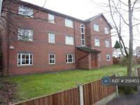 2 bedroom flat in Offerton, Stockport, SK2 (2 bed)