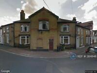 1 bedroom in North Cray Road, Bexley, DA5