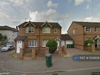 3 bedroom house in Robin Hood Road, Coventry, CV3 (3 bed) (#632808)