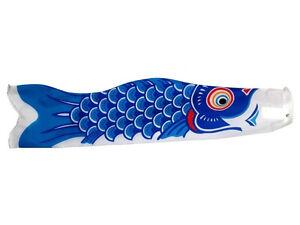 Japanese fish kite ebay for Japanese flag koi