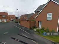 1 bedroom in Stableford Close, Shepshed, LE12