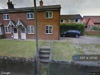 1 bedroom in High Street, Northchurch, HP4