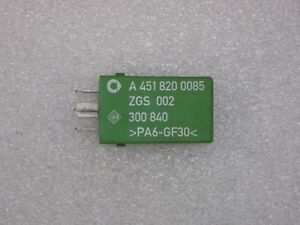 SMART FORTWO 2008-2012 OEM HEATED SEAT RELAY 4518200085