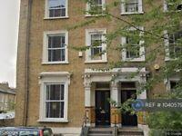 1 bedroom flat in Dalston Lane, London, E8 (1 bed) (#1040579)