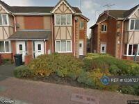 2 bedroom flat in Chapel Close, Clowne , S43 (2 bed) (#1238727)