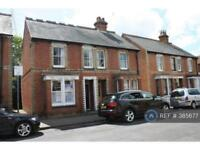 1 bedroom in Edward Road Houseshare, Canterbury, CT1