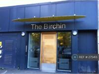 1 bedroom flat in The Birchin, Manchester, M4 (1 bed)