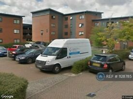 2 bedroom flat in Marshall Road, Banbury, OX16 (2 bed) (#1128785)