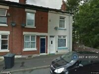 2 bedroom house in Coniston Road, Sheffield, S8 (2 bed) (#855154)