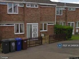 3 bedroom house in Clare Close, Mildenhall, IP28 (3 bed)