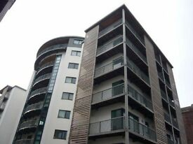 Chandlers Wharf - Sunning Views Over City Centre - 1 Bed Large Balcony Fully Furnished - £575 pcm
