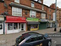 1 bedroom flat in Dudley Road, Birmingham, B18 (1 bed) (#935229)