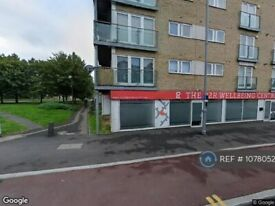 2 bedroom flat in Hennessey Court, 127 Leyton Green Road, E10 (2 bed) (#1078052)