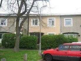 1 bedroom in Robins Way, Hatfield, AL10 (#1037256)