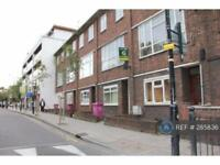 4 bedroom house in Vallance Road, London, E1 (4 bed)