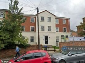 3 bedroom flat in Seafield Court, Reading, RG1 (3 bed) (#379450)