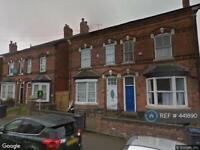 1 bedroom in Summerfield Crescent, Birmingham, B16