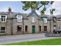 2 bedroom flat in Harlaw Road, Inverurie, AB51 (2 bed)