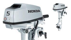 2013 Honda 5 hp