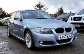BMW 320 SE, PETROL 2.0i 170BHP
