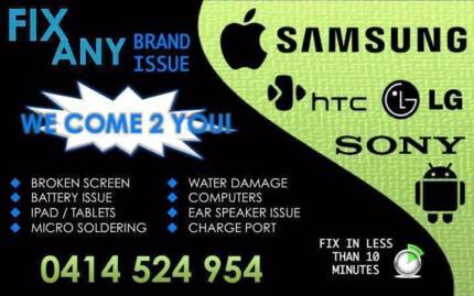 SCREEN REPAIR FROM $45, WE COME TO YOU..!!!