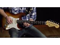 Guitar Lessons for all Ages, Learn quickly and cheaply