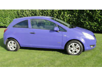 Vauxhall/Opel Corsa 1.2i 16v ( 85ps ) ( a/c ) 2010.5MY Energy - ONE OWNER CAR