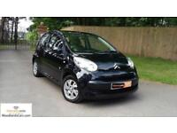 2007/57 Citroen C1 CODE *Special edition*, FSH, Excellent condition, £20 Tax!