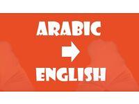 Arabic English Interpreter, Translator, in Wimbledon, South West London