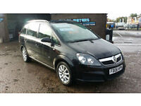 2006 VAUXHALL ZAFIRA 1.6i 16V CLUB 7 SEATER,ONLY 55000 MILES WITH FULL SERVICE